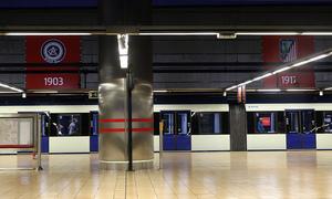 Estación Metropolitano 4