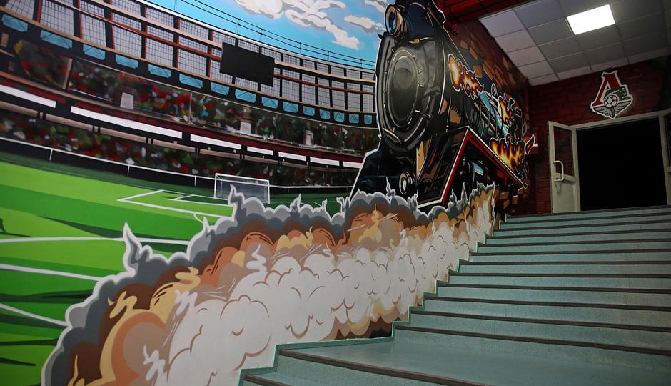 Temp. 17-18 | Europa League | Rzd Arena estadio del Lokomotiv