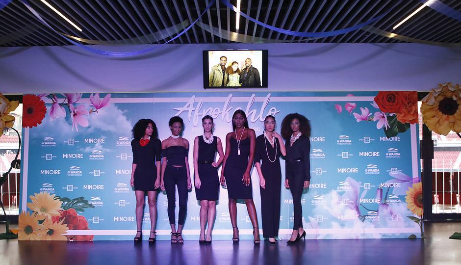 Temp. 19-20 | Afrokahlo en el Wanda Metropolitano