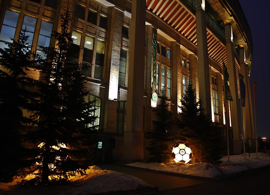 Vista de los exteriores del estadio Luzhnikí