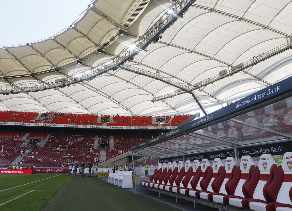 Temporada 2018-2019 | Stuttgart - Atlético de Madrid | Merceces Benz Arena