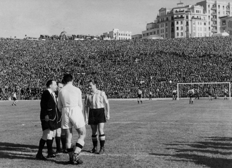 Stadium Metropolitano 7